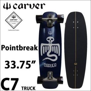 carver カーバースケートボード 33.75 Pointbreak ポイントブレイク [C7トラック] コンプリート サーフスケート SURF SKATE|follows