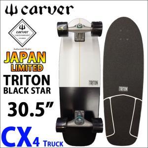 [2月以降入荷予定] carver カーバー スケートボード TRITON BLACK STAR 30.5 CX4トラック コンプリート サーフスケート SURF SKATE|follows