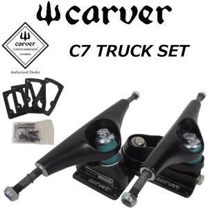 代引料無料 carver カーバースケートボード  C7 TRUCK SET BLACK ブラック トラック セット サーフスケート スケートトラック|follows