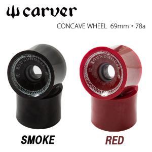 carver カーバー サーフスケート ウィール CONCAVE WHEEL 69mm 78a  2個1SET コンケーブウィール スケートボード|follows