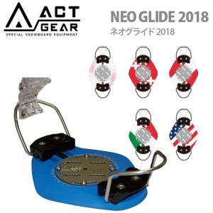 代引料無料 17-18 ACT GEAR アクトギア ビンディング NEO GLIDE 2018 ネオグライド ALPAIN アルペン アルパイン バインディング スノーボード follows