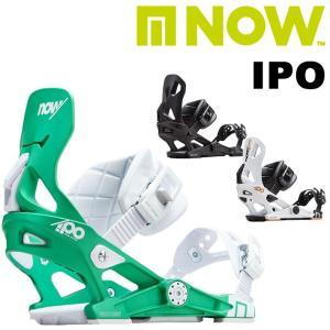 18-19 MODEL NOW BINDINGS 正規販売店  IPO 傑作モデルがソフトにさらに乗...