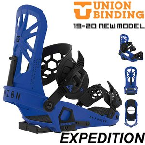 UNION【ユニオン】ビンディング日本正規販売店 EXPEDITION  [Color] ・BLUE...