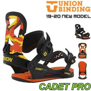 UNION【ユニオン】ビンディング日本正規販売店 CADET PRO -YOUTH SIZE-  [...