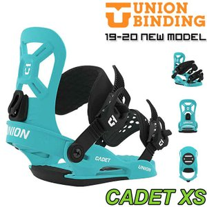 UNION【ユニオン】ビンディング日本正規販売店 CADET -YOUTH SIZE-  [Colo...