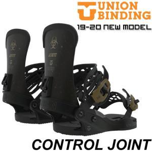 UNION【ユニオン】ビンディング日本正規販売店 CONTROL JOINT- コントロール ジョイ...