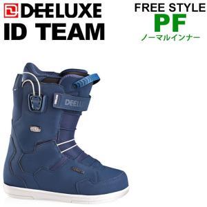 18-19 NEWモデル DEELUXE ID TEAM PF アイディー チーム ノーマルインナー メンズ スノーボードブーツ フリースタイル ディーラックス 正規品