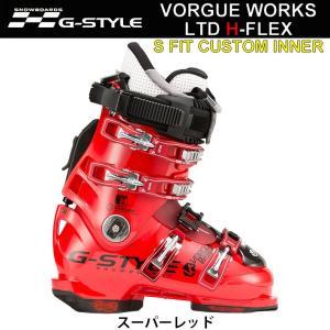 代引料無料 G-STYLE スノーボードブーツ VORGUE WORKS LTD H-FLEX [S-FIT CUSTOMインナー] ヴォーグ ボーグワークス Gスタイル アルペンブーツ ハードブーツ|follows