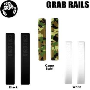 17-18 CRABGRAB クラブグラブ スノーボード デッキパッド Grab Rails