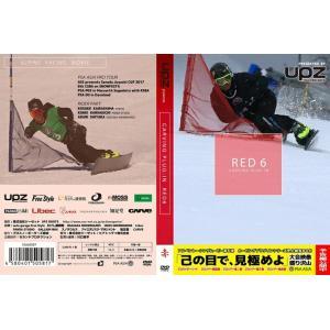 スノーボード DVD [CARVING PLUG-IN RE...