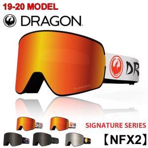 代引料無料 17-18 DRAGON ゴーグル ドラゴン スノーボードゴーグル NFX2 エヌエフエックスツー LUMALENS ジャパンフィット スノー ゴーグル SNOW GOGGLES follows