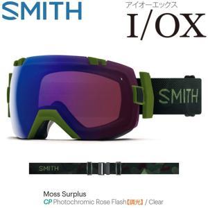 代引料無料 17-18 SMITH スミス ゴーグル IOX I_OX アイオーエックス 眼鏡対応 Acid Resin [Photochromic Rose Flash/Clear] CHROMAPOP 調光レンズ 日本正規品 follows