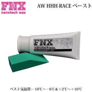 FNX nanotech wax AW HHH-RACE ペ...