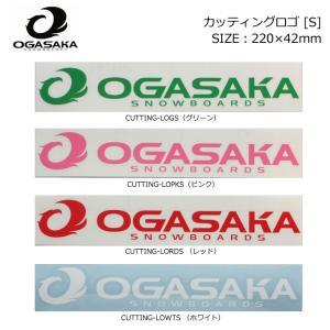 OGASAKA オガサカ スノーボード ステッカー カッティングロゴ S [7][8][9][10]220mm×42mm STICKER カッティングステッカー|follows