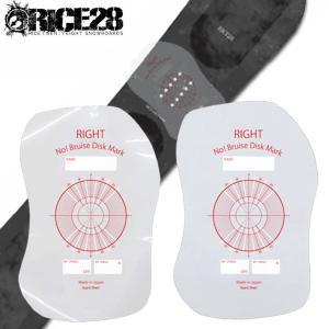 RICE28 ライス28 No! Bruise Disk Mark Sticker 保護シート スノーボードシート ステッカー ビンディング follows