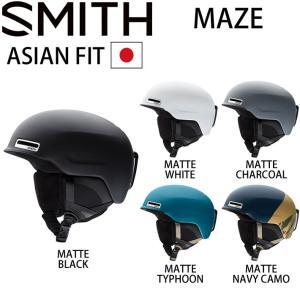 17-18 SMITH スミス ヘルメット MAZE メイズ ASIAN FIT アジアン フィット スノーボード ヘルメット SNOW 正規品|follows