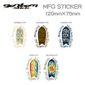 GENTEM STICK ゲンテンスティック MFG STICKER [シールタイプ]スノーボード ステッカー|follows
