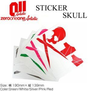 011 artistic ゼロワンワンアーティスティック ステッカー SKULL スカル スノーボード カッティング ステッカー 16-17