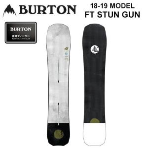 Burton バートン 正規販売店  FT STUN GUN  BEND +ディレクショナルキャンバ...