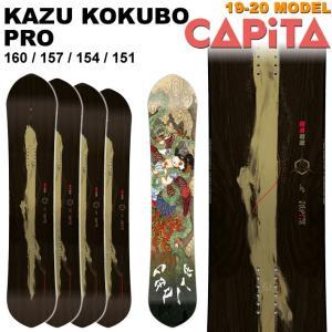 18-19 CAPITA キャピタ KAZU KOKUBO ...