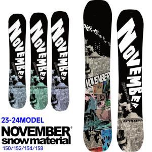 代引料無料 17-18 NOVEMBER ノベンバー スノーボード ARTISTE GRAPHIC LTD アーティスト グラフィック リミテッド オールラウンド|follows