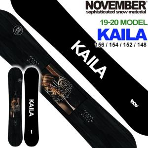 18-19 NOVEMBER ノベンバー スノーボード KAILA カイラ ノーベンバー スロープスタイル ビッグエアー 板