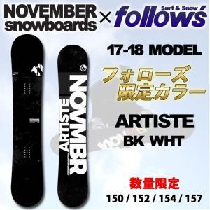 17-18 NOVEMBER ノベンバー スノーボード AR...
