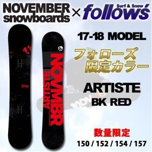 代引料無料 17-18 NOVEMBER ノベンバー スノーボード ARTISTE フォローズ限定カラー BLACK RED アーティスト  ノーベンバー オールラウンド|follows