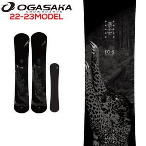 18-19 OGASAKA FC-S オガサカ スノーボード エフシー スティッフ FUll Car...