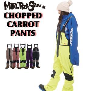 19-20 Mtn. Rock Star マウンテンロックスター スノーボードウェア CHOPPED CARROT チョップド キャロット ユニセックス|follows