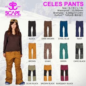 [現品限り特別価格] 旧モデル SCAPE CELES PA...