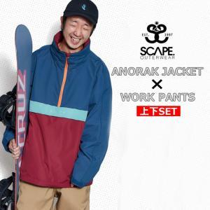 19-20 SCAPE エスケープ スノーウェア 上下セット JACKET PANTS ジャケット パンツ メンズ スノーボード  スノーウェア follows