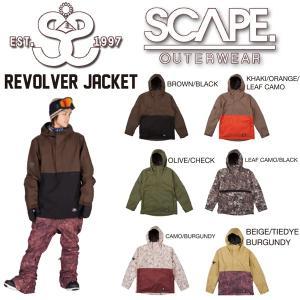 [現品限り特別価格][旧モデル] SCAPE エスケープ REVOLVER JACKET リボルバージャケット メンズ ジャケット プルオーバー スノーウェア|follows