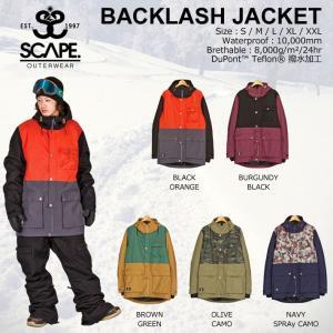 [現品限り特別価格] 旧モデル SCAPE BACKLASH...