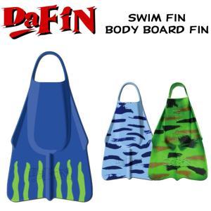 Da Fin ダフィン  軽くて履きやすいウォーターマンのためのスイムフィンです。 ボディーサーフィ...