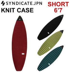 SYNDICATE KNIT CASE シンジケート ニットケース  SHORT ショート 6'7 ...