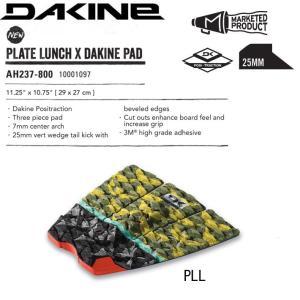 [送料無料] 2017 ダカイン デッキパッド DAKINE PLATE L PAD AH237-800 サーフィン デッキパッチ|follows