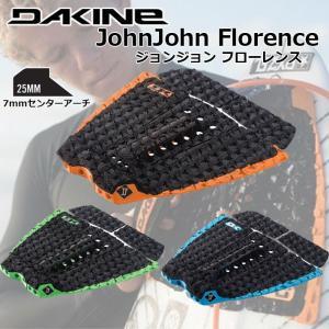 [数量限定] 2017 DAKINE ダカイン デッキパッド John John Florence ジョン ジョン フローレンス シグネチャーモデル AH237-817 サーフィン ショートボード|follows