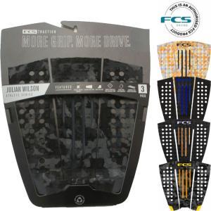 [送料無料]  2017 FCS デッキパッド JULIAN WILSON ジュリアンウィルソン シグネチャー トラクション デッキパッチ|follows