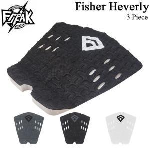 [送料無料] Freakフリーク デッキパッド Fisher Heverly フィッシャーハーバリー サーフィン デッキパッチ 3ピース|follows