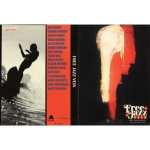 サーフィン DVD FREE JAZZ VEIN SUPER 16MM COLOR FILM