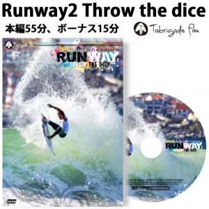 Runway2 Throw The dice ランウェイツー  [ライダー] Kanoa Igara...