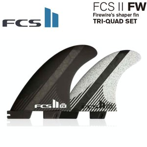 FCS2 フィン FW FIREWIRE SHAPER FIN ファイヤーワイヤー PERFORMANCE CORE TRI-QUAD 5FIN|follows