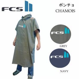 FCS2 サーフィン ポンチョ マイクロファイバー CHAMOIS PONCHO お着替えポンチョ  タオル 着替え|follows