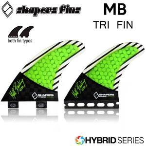 SHAPERS FIN {シェイパーズフィン} MB hybrid {マット・バンティング ハイブリッド} Mサイズ TRIフィン