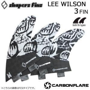 SHAPERS FIN シェイパーズフィン LeeWilson CarbonFlare リー・ウィルソン カーボンフレア MLサイズ