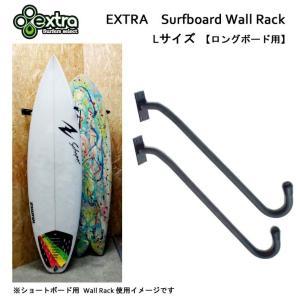 [送料無料] サーフボードラック EXTRA エクストラ Surfboard Wall Rack ロ...