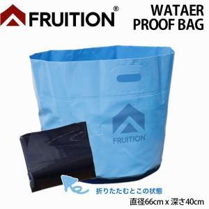 ウォータープルーフバッグ FRUITION フリューション バケツ 折りたたみ 44L 収納 サーフィン タ−ポリンバケツ コンパクト|follows
