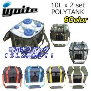 IGNITE [イグナイト]POLYTANK&COVER ポリタンク10L 2個付き ポリタンク&保温カバー セット follows