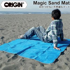足についた砂や風でビーチマットが砂だらけでイライラ… そんな経験ありませんか?  マジックサンドマッ...